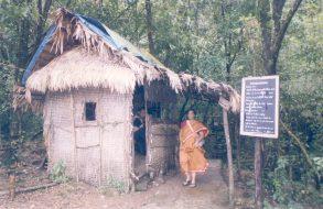 Cherrapunji trip(2)