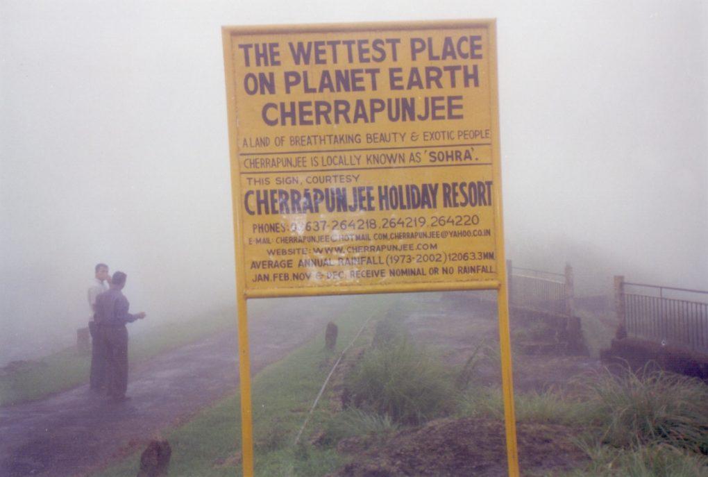 Way to Cherapunji holiday resort
