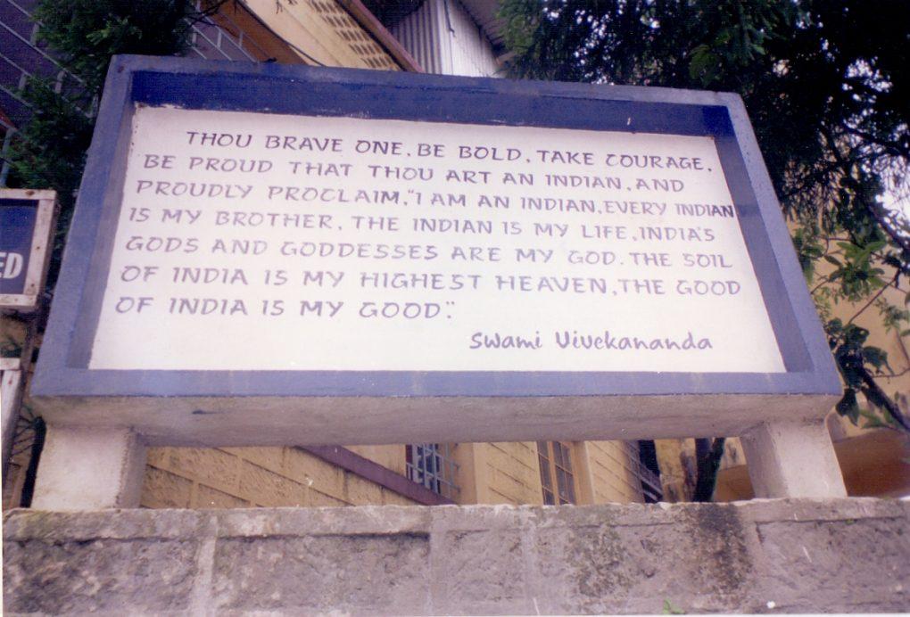 swami vivekanand quote (1)