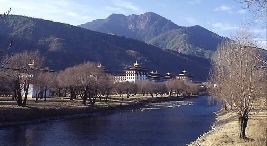 mailer-magical-bhutan